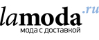 Скидки до 60% на Mid season sale Must have! - Красноярск